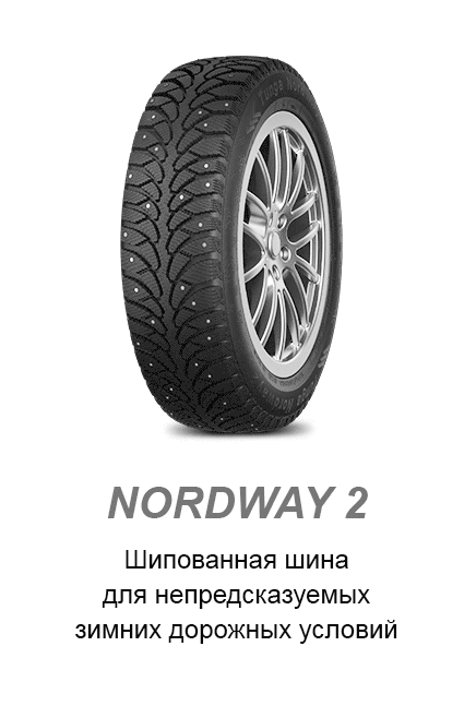Nordway2